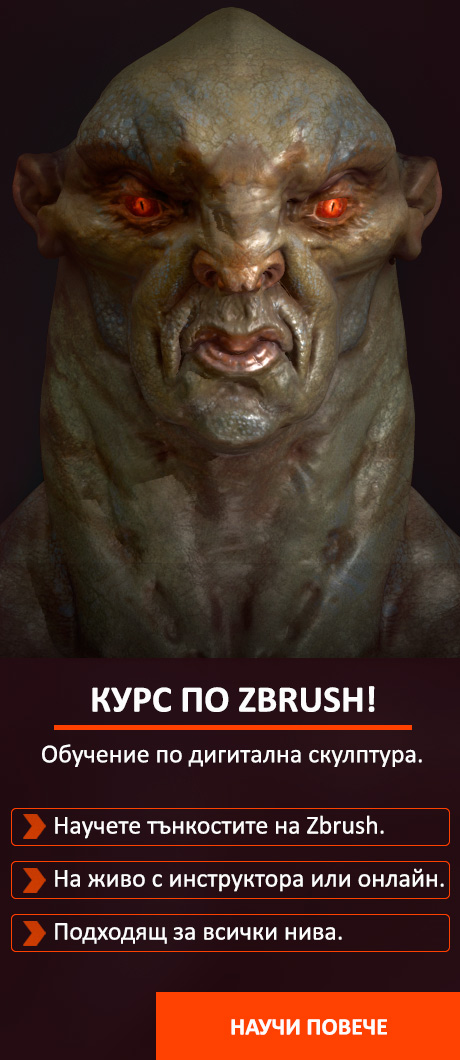 Zbrush course with Martin Punchev