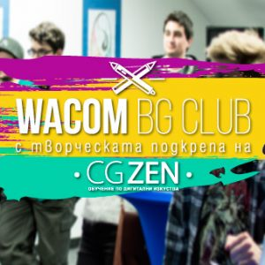 wacom-bg-club-thumb