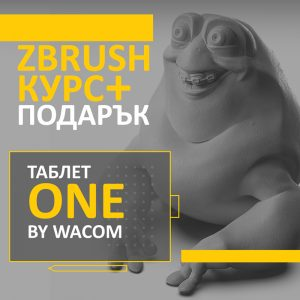 zbrush-tablet-bundle-promo-article-thumbnail-cgzen