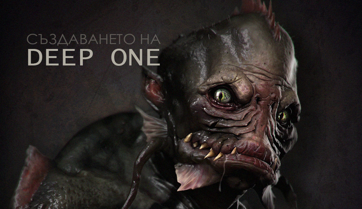 deep one creature tutorial by Martin Punchev