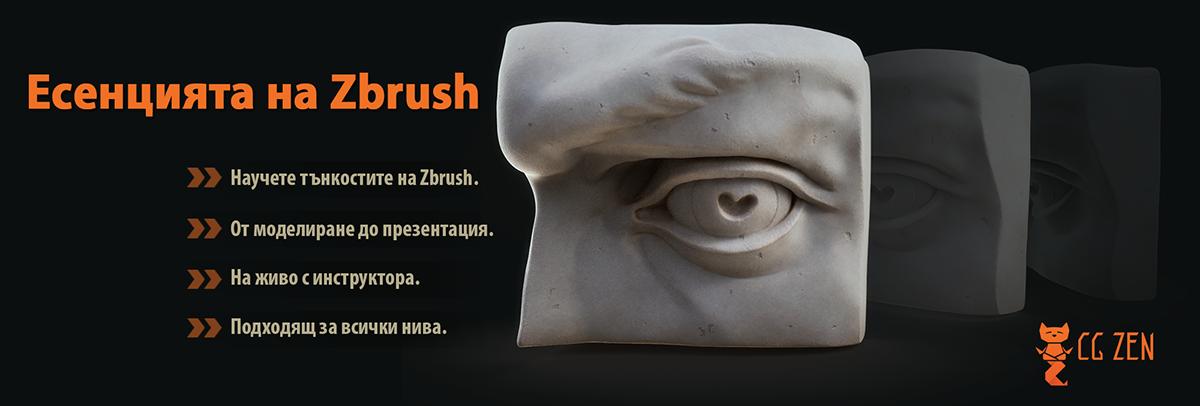 essential-zbrush-david-mini-banner-m